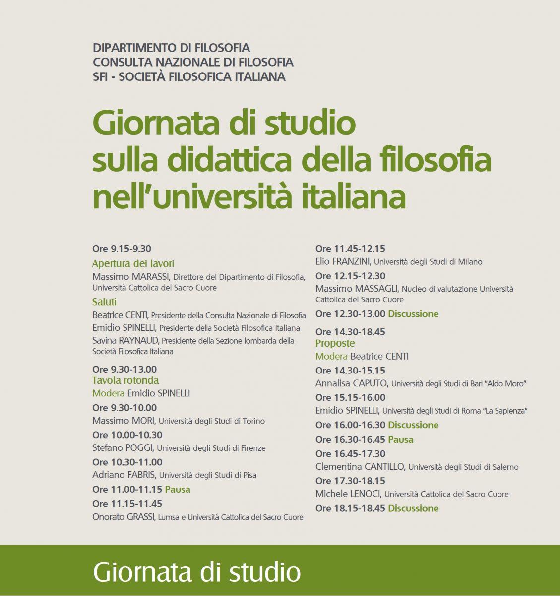 Università Cattolica di Milano - Giornata di studio sulla didattica della filosofia nell'università italiana del 15 giugno 2017: registrazione audio